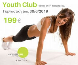 Oxygen plus Welleness Club