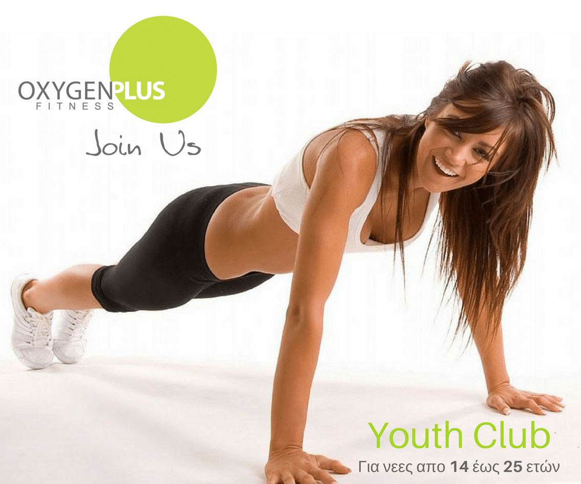Oxygen plus - Wellness club